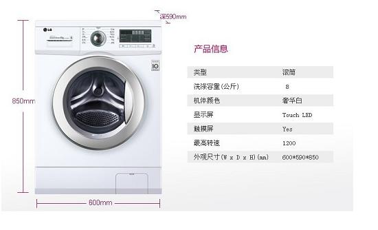 港宏装修知识 滚筒洗衣机尺寸怎么确定